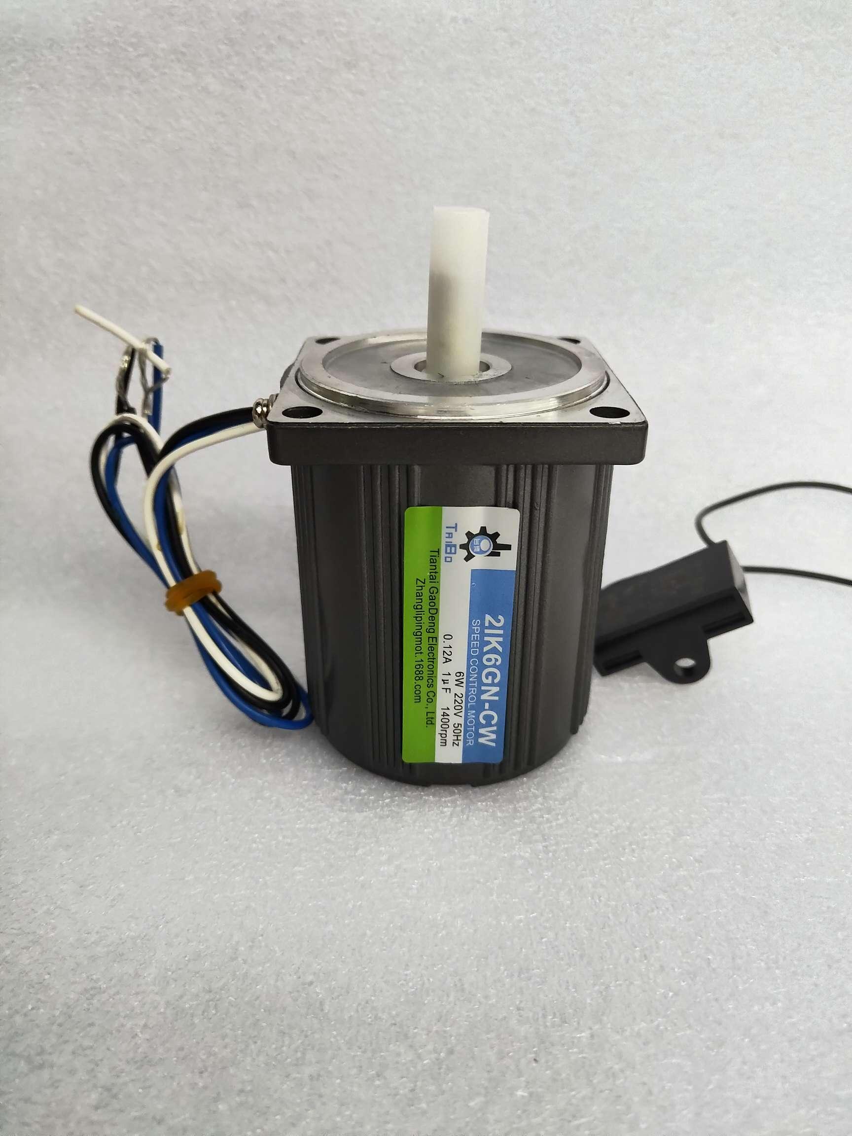 定速6W光轴电机小电机