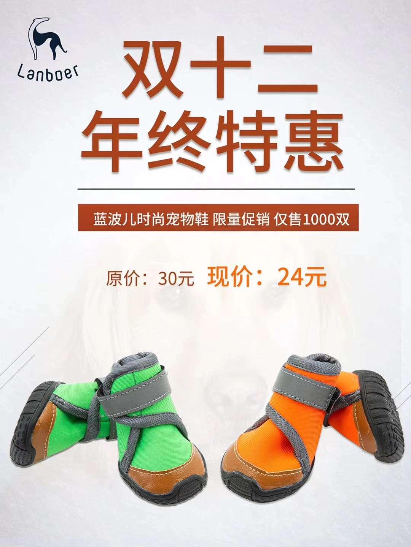 爆款鞋子特惠活动开始了原批发价30的鞋子现在只要24并包邮到家。单尺寸10套起拿,单色五个尺寸拿货要求各个尺寸数量
