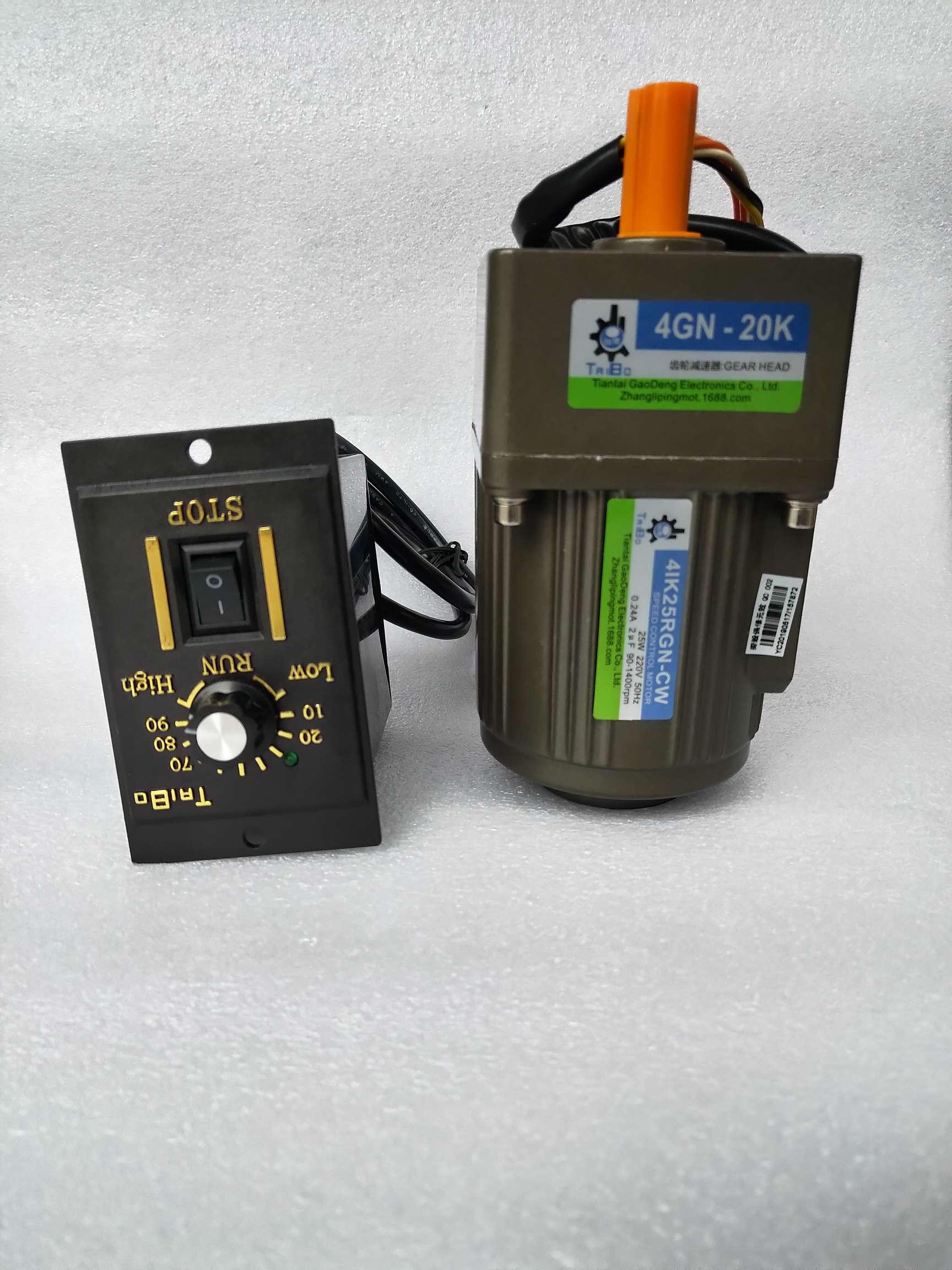 25W调速电机减速电机减速马达