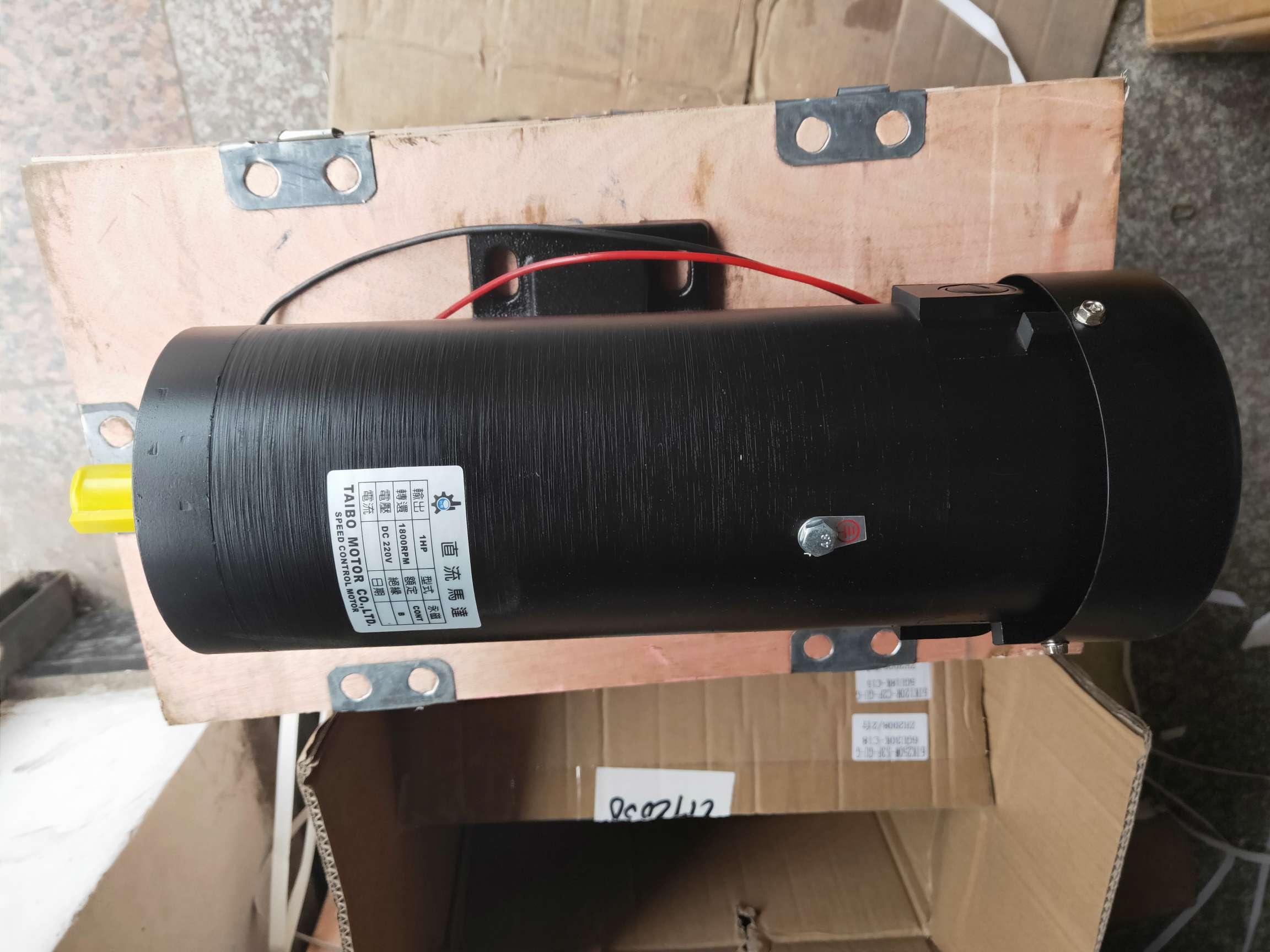 750W直流电机