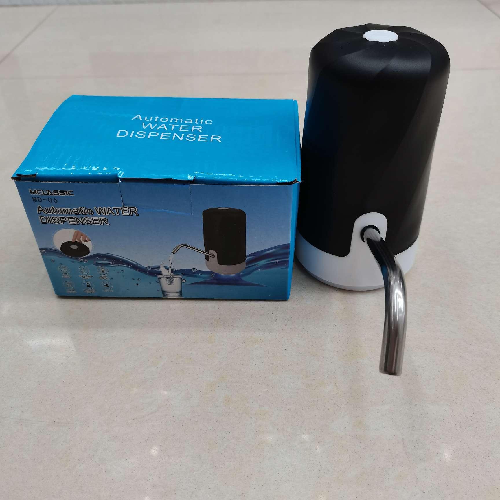 桶装水抽水器电动饮水机