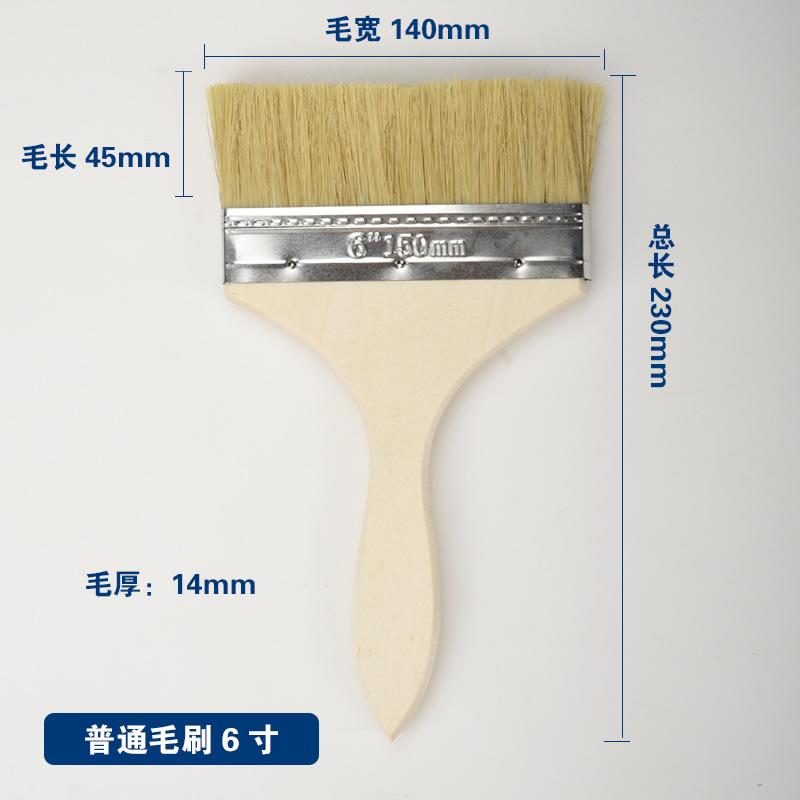 2020新款油漆刷子毛刷子 工业用牌6寸软毛猪毛刷 长毛加厚 6寸