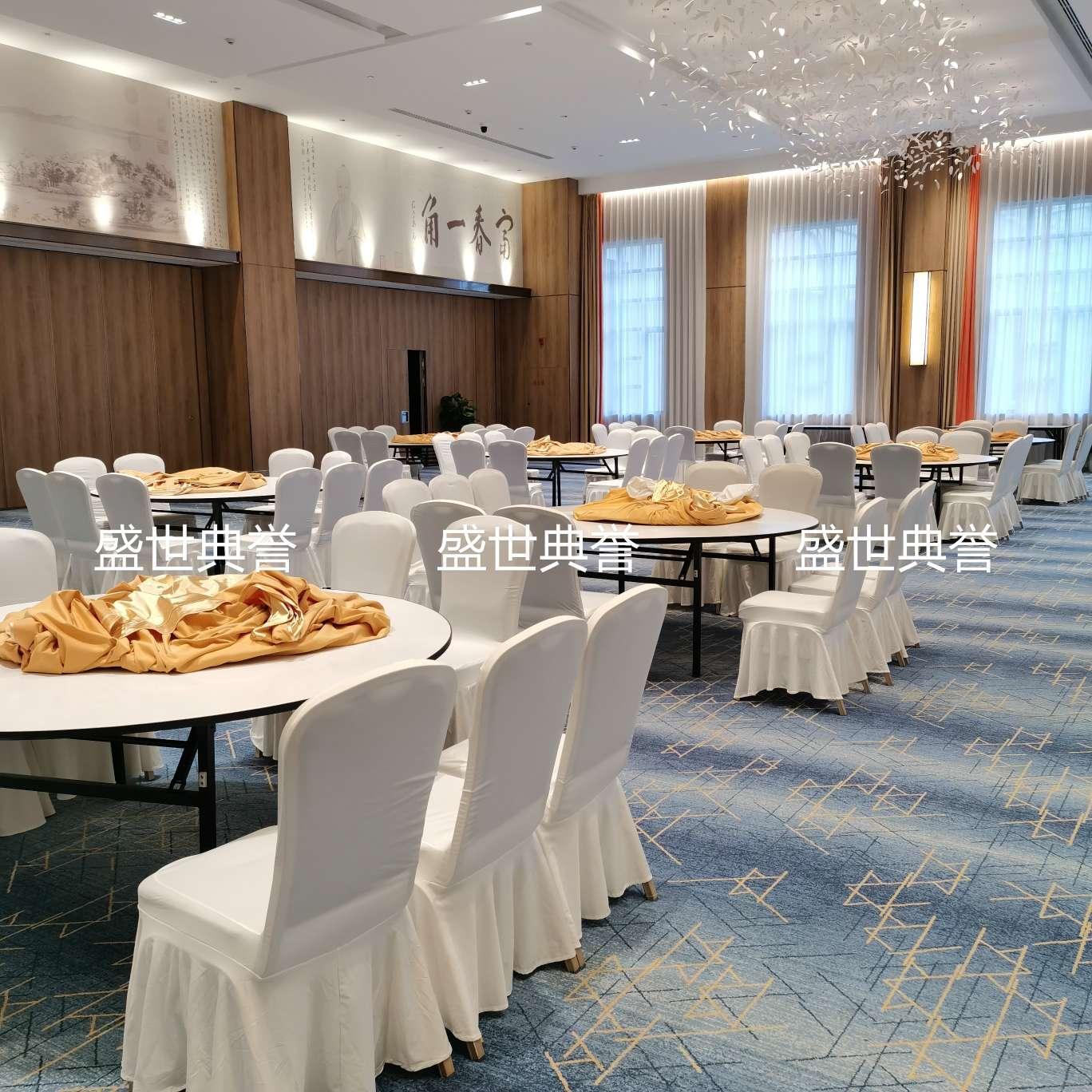 九江国际酒店宴会厅布草定做欧式婚礼白色椅套婚宴加厚弹力椅套