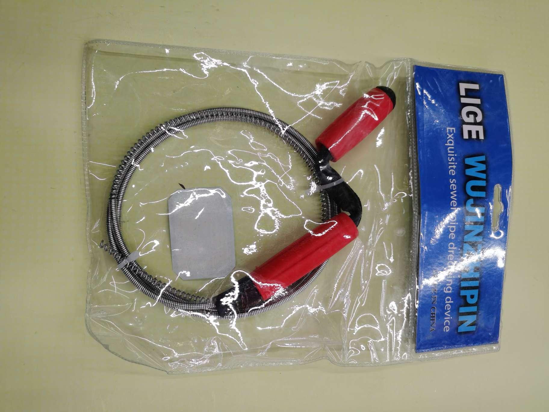 下水管道疏通器疏通剂管子弹簧