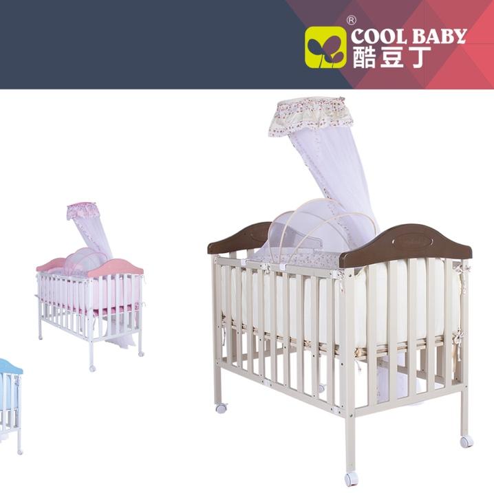KDD538ZD婴儿床