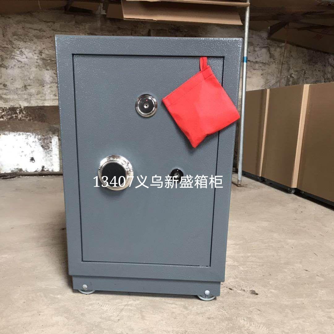 13407新盛箱柜防火防水家用办公商用保险箱防盗数字密码双锁重型100公斤