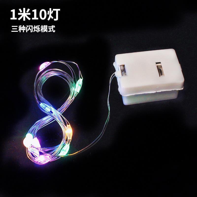 AG13电子铜线灯串 礼盒蛋糕鲜花环装饰灯带闪3档白方盒小彩灯