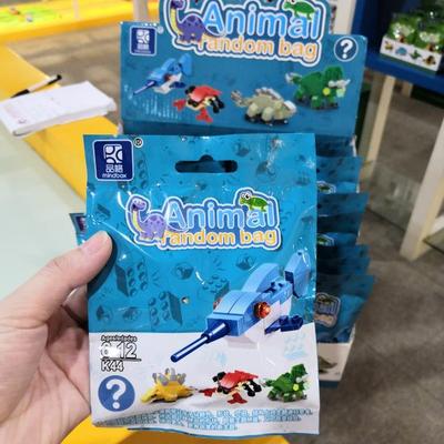 百变蛋神城市工程恐龙时代儿童拼装扭扭蛋益智玩具积木