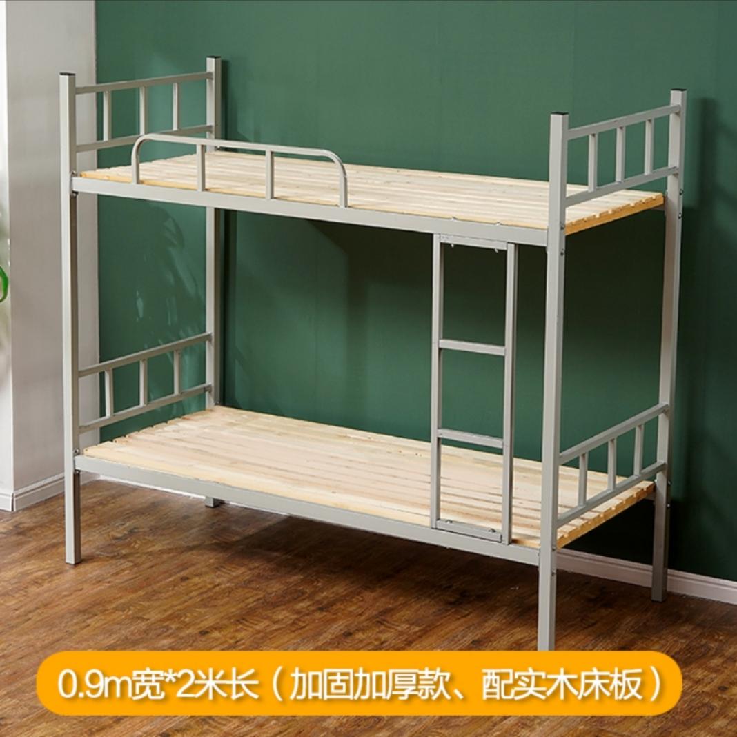 铁床 员工宿舍上下铺 0.9m*2米上下床
