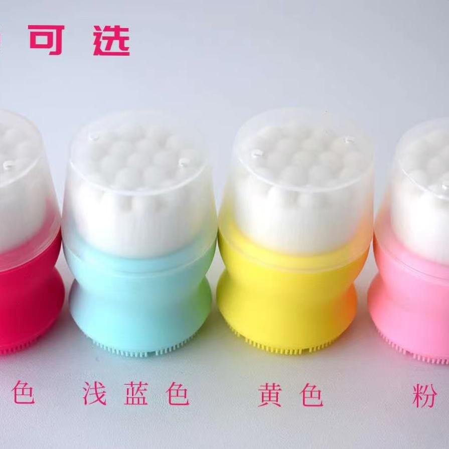 硅胶洗面刷 多色 便携带 亲肤硅胶 凸点刷毛 柔软 专业 时尚