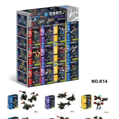 品格积木 百变积木 3变12款混装 儿童智力拼装拼插积木 赠品玩具