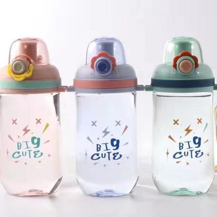 义乌好货爆款儿童水壶塑料水杯背带儿童水壶650ML,装箱数量:40PCS颜色混装