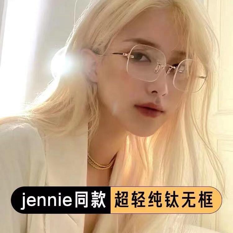 Jennie韩国网红同款现货供应 微商淘宝天猫直供货源