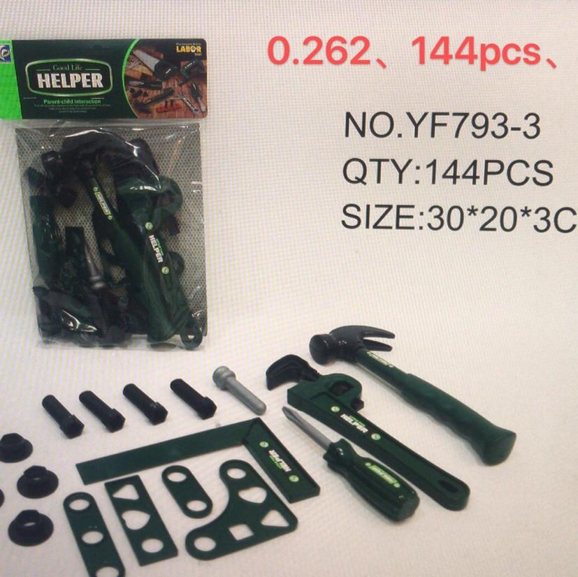 YF793-1-2-3纸卡pvc包装工具玩具