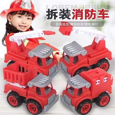 DIY拆装工程车 拼装消防车拆卸组装洒水车套装 儿童益智玩具批发