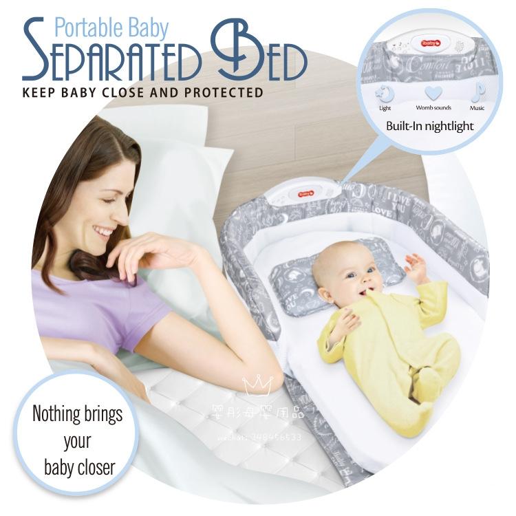 婴儿床床中床折叠式宝宝床中床分隔床婴儿旅行床便捷式婴儿睡床