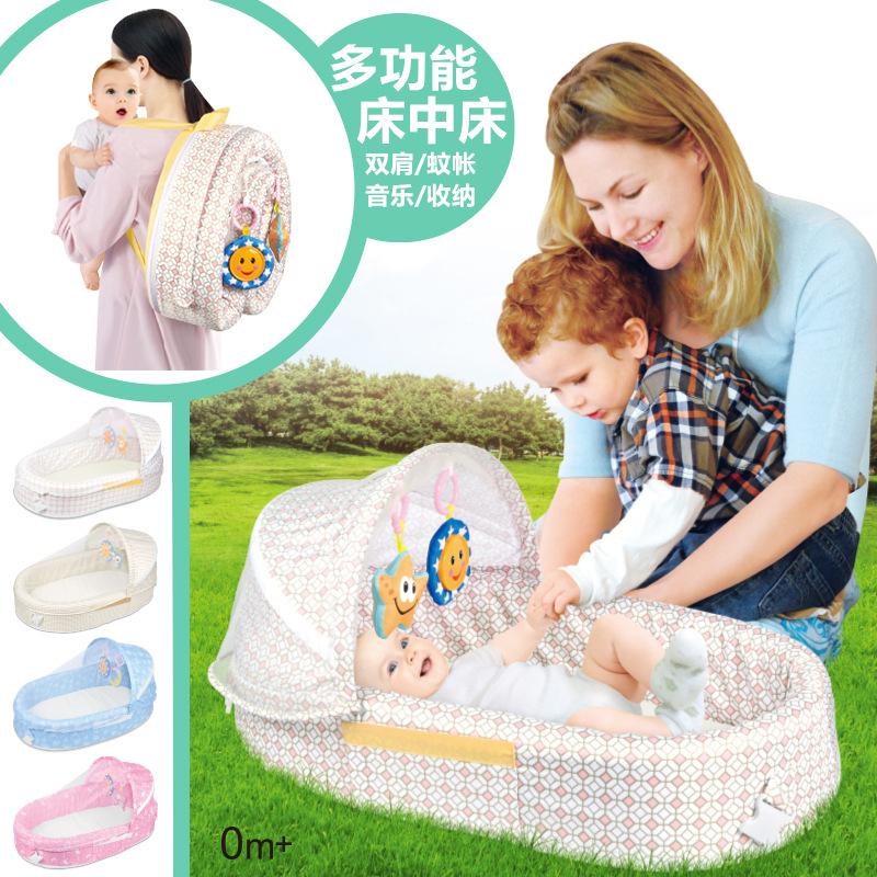 婴儿多功能便携式分隔床宝宝可折叠床中床带蚊帐音乐安抚床玩具床