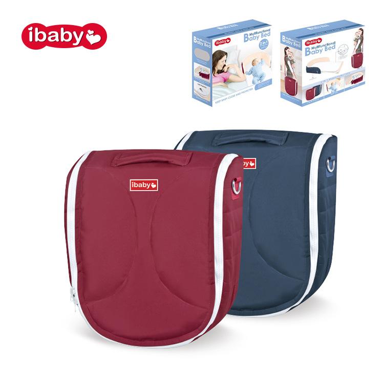 宝宝便携式分隔床 多功能可折叠睡篮 新生婴儿柔软床中床