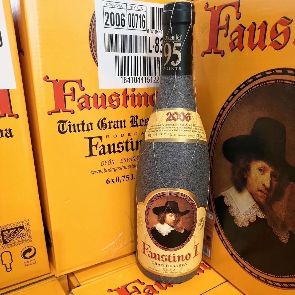 菲斯特西班牙红酒