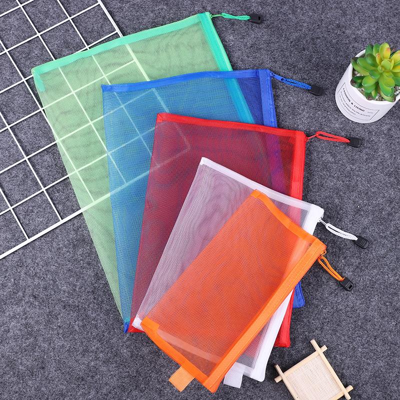 纯彩色文件袋资料袋档案袋收纳袋