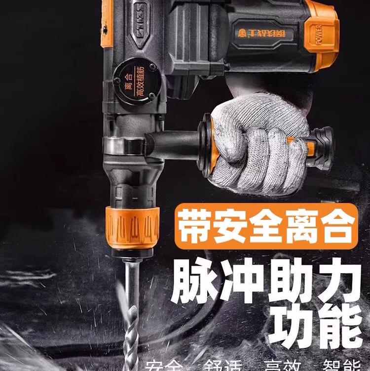 钢铁战士T68电锤电镐两用多功能冲击钻大功率混凝土工业家用电捶