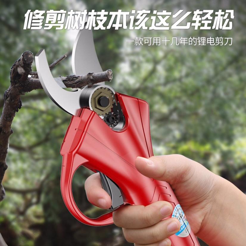 电动修枝剪手持无线充电式锂电园林修剪电剪子粗树枝果枝剪刀