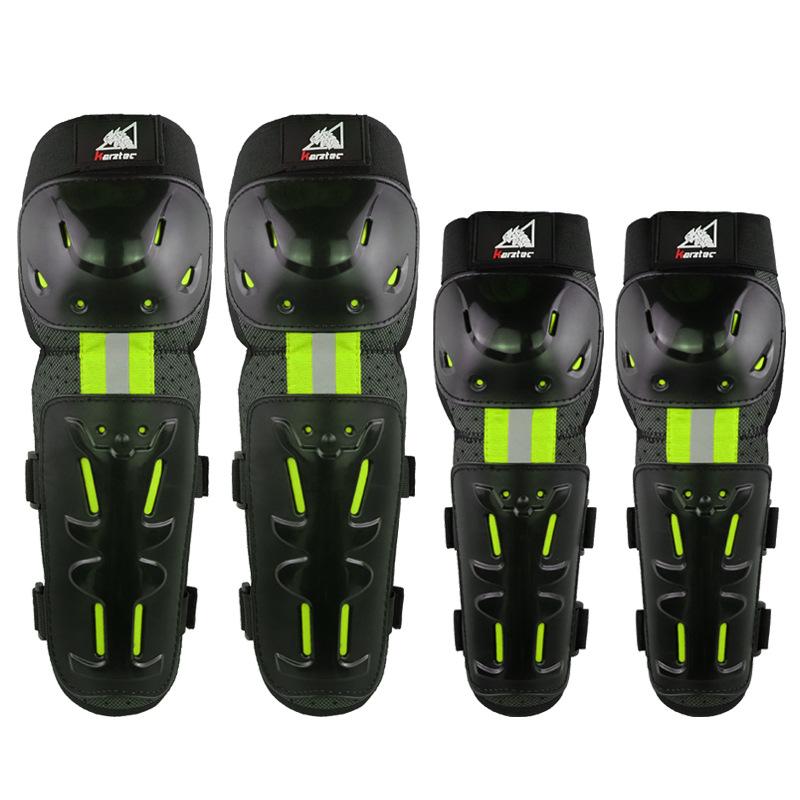 Karztec夜晚反光四件套护具黑绿色塑料骑行越野户外多通用护具