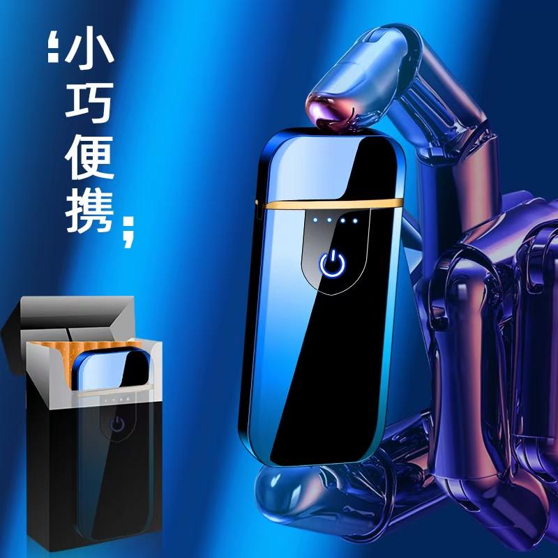 新轻巧便携触摸感应打火机双面超薄USB充电点烟器金属批发定制709
