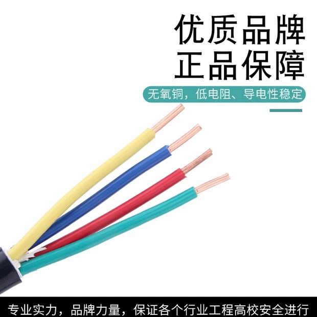 国标纯铜芯YJV5*6平方室外工程电力电缆 电缆线