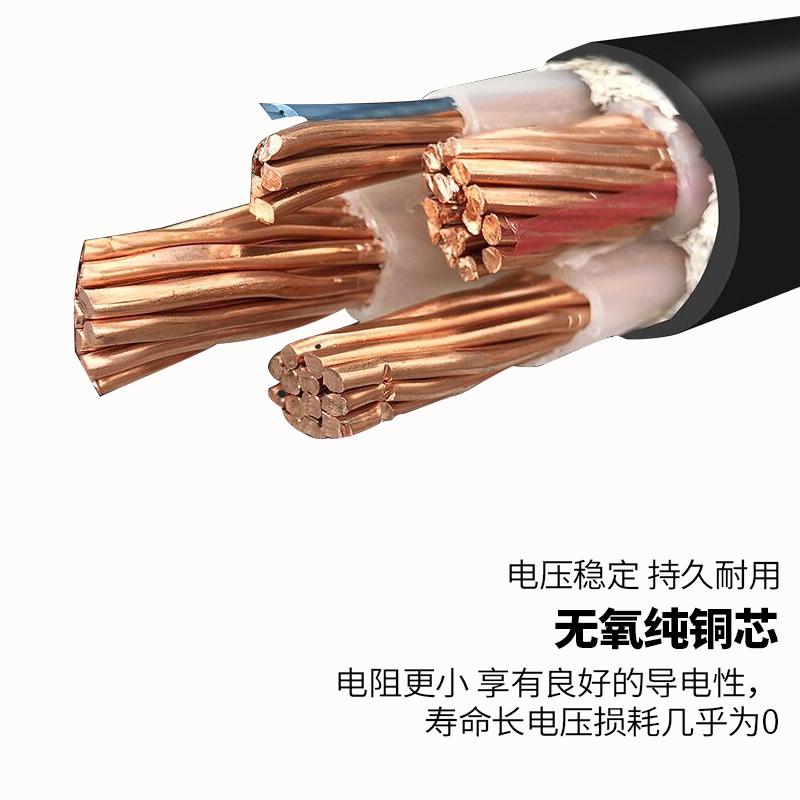 国标纯铜芯YJV3*50+2*25平方室外工程电力电缆 电缆线等
