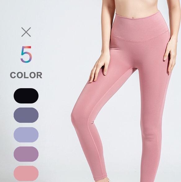 瑜伽裤 修身高弹 无尴尬线 四面弹力 舒适透气