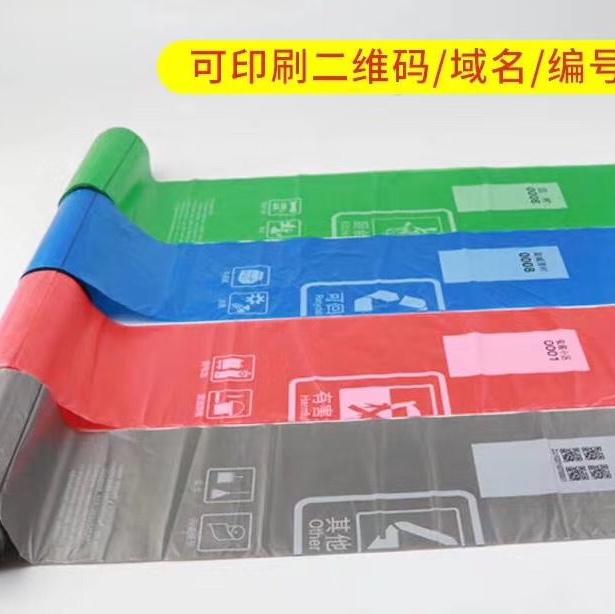 运费自理。80x100点断式环保垃圾袋加厚、可印刷定制。