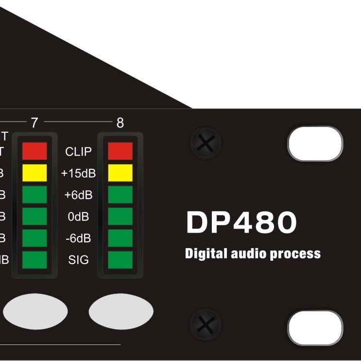 DP480数字音频处理器