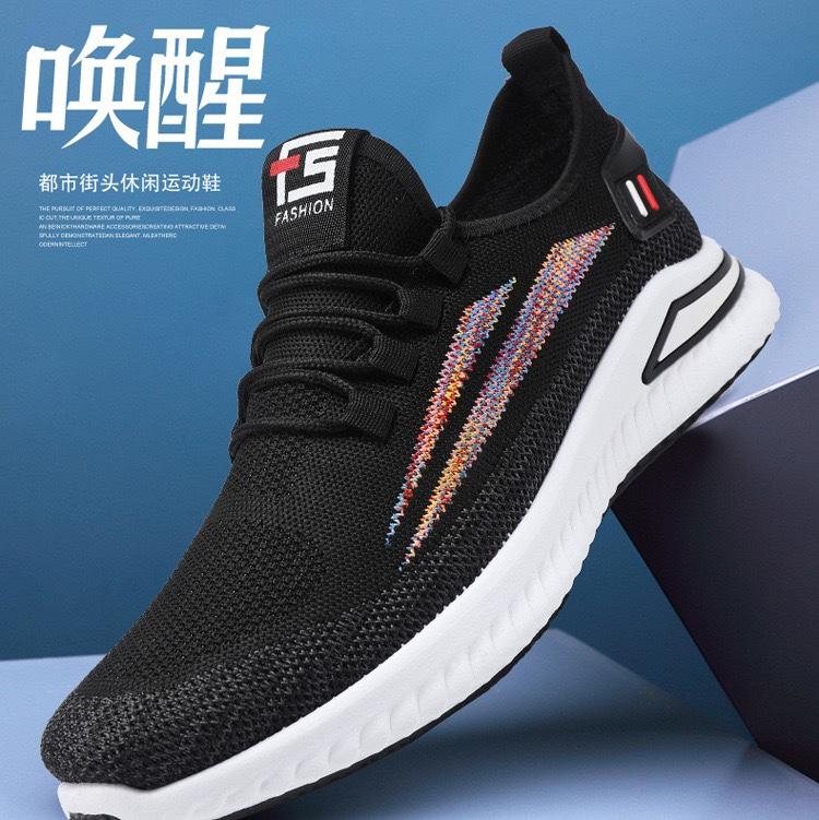 优选2021新款厚底男飞织透气板鞋百搭休闲鞋韩版潮流运动鞋