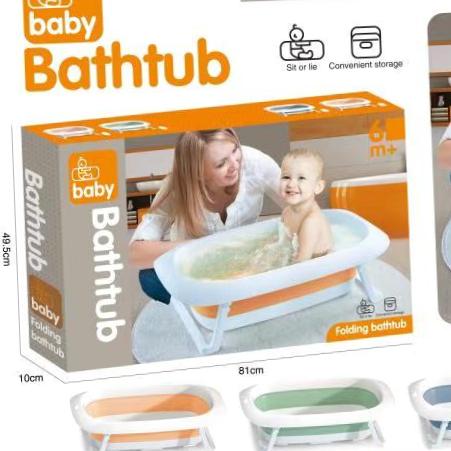 彩盒包装 大号折叠浴盆婴儿洗澡盆浴桶