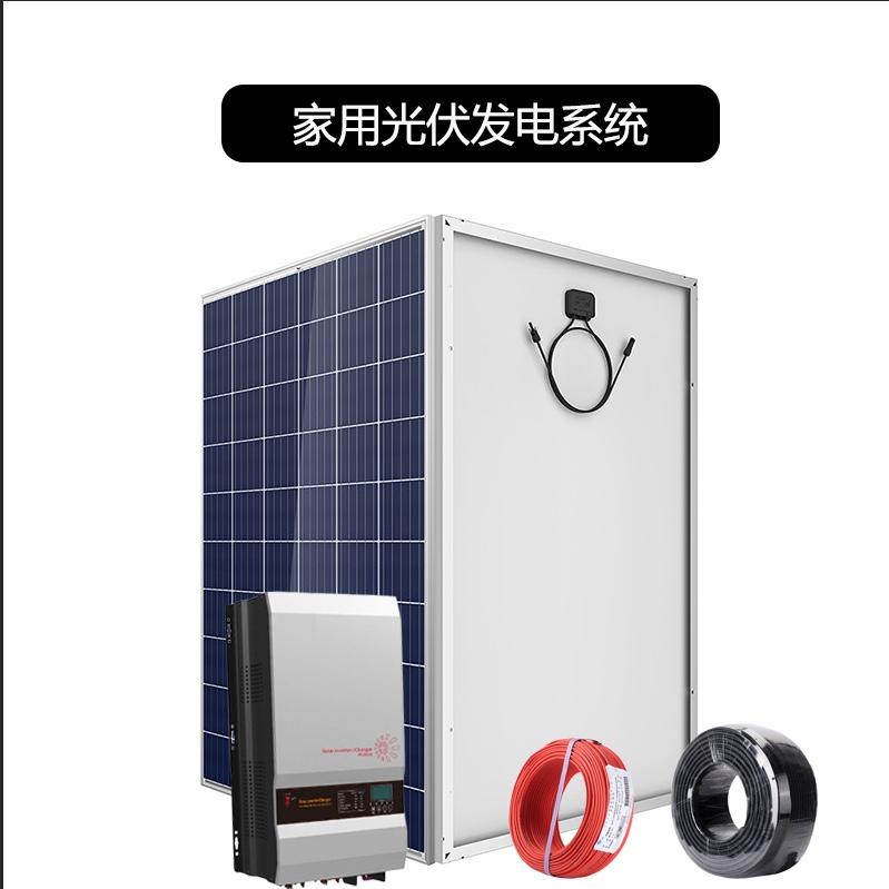 单晶太阳能板360W 375W 400W 420W 445W 黑框 现货供应 工厂店铺支持定做 多晶太阳能板电池