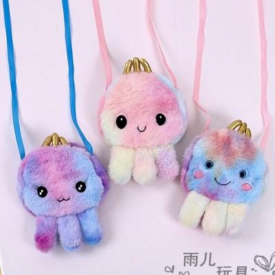 毛绒玩具挎包章鱼小包儿童扎染挎包斜挎包章鱼毛毛立体斜挎包长绳挎包八爪鱼包包