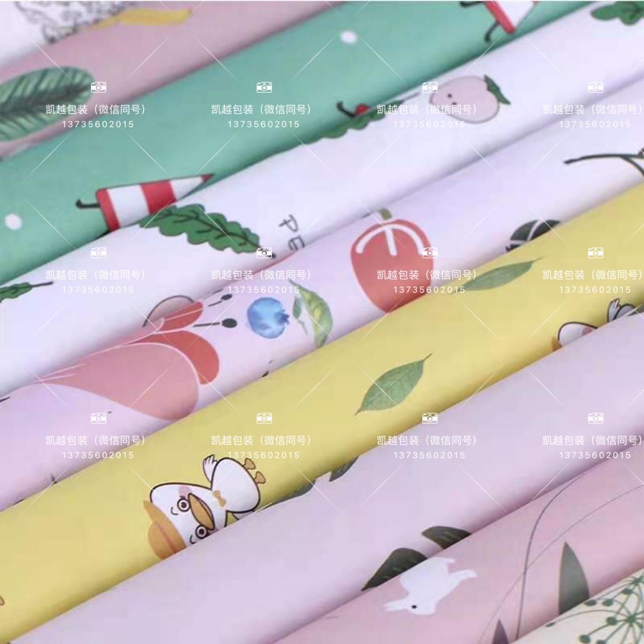 包装纸大尺寸礼品包装纸生日礼物包装纸