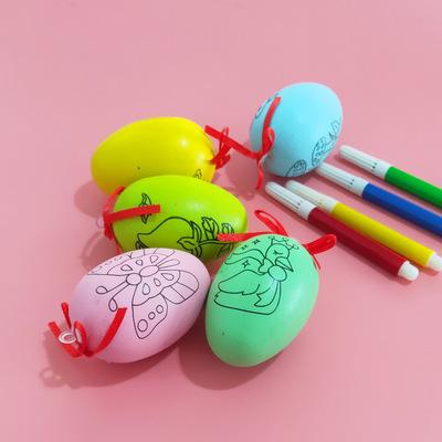 创意DIY彩蛋儿童卡通益智手工蛋壳幼儿手工制作益智玩具学生礼物