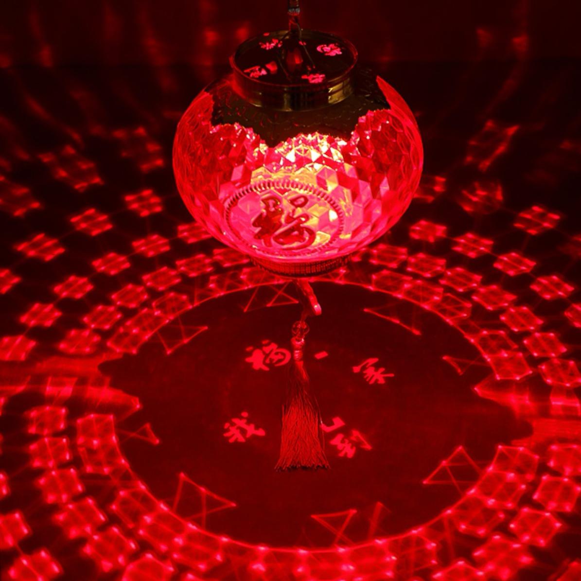 镭射水晶园灯投射福灯夜间透光福字园灯电池灯