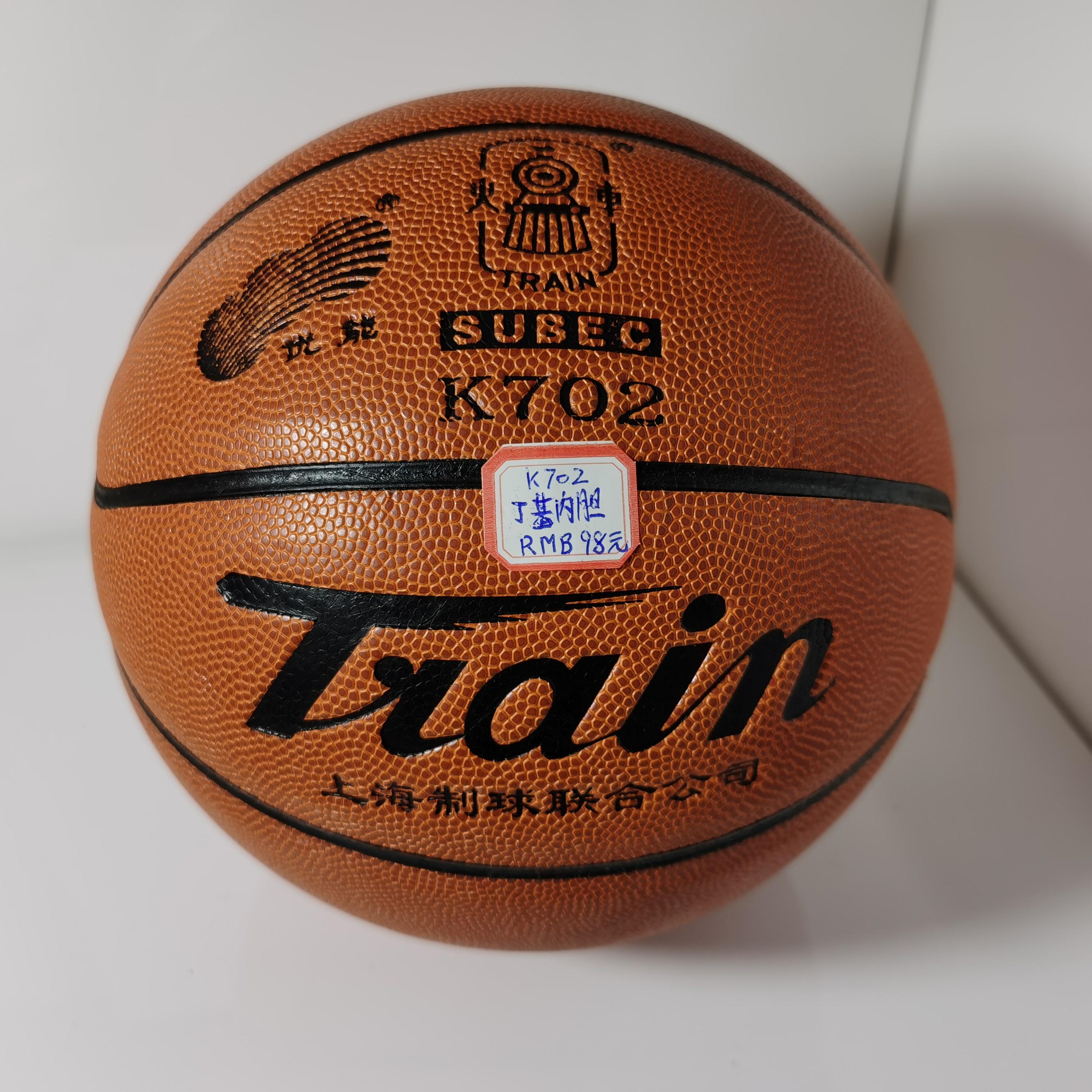 篮球K702儿童