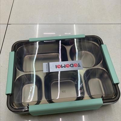 饭盒6547