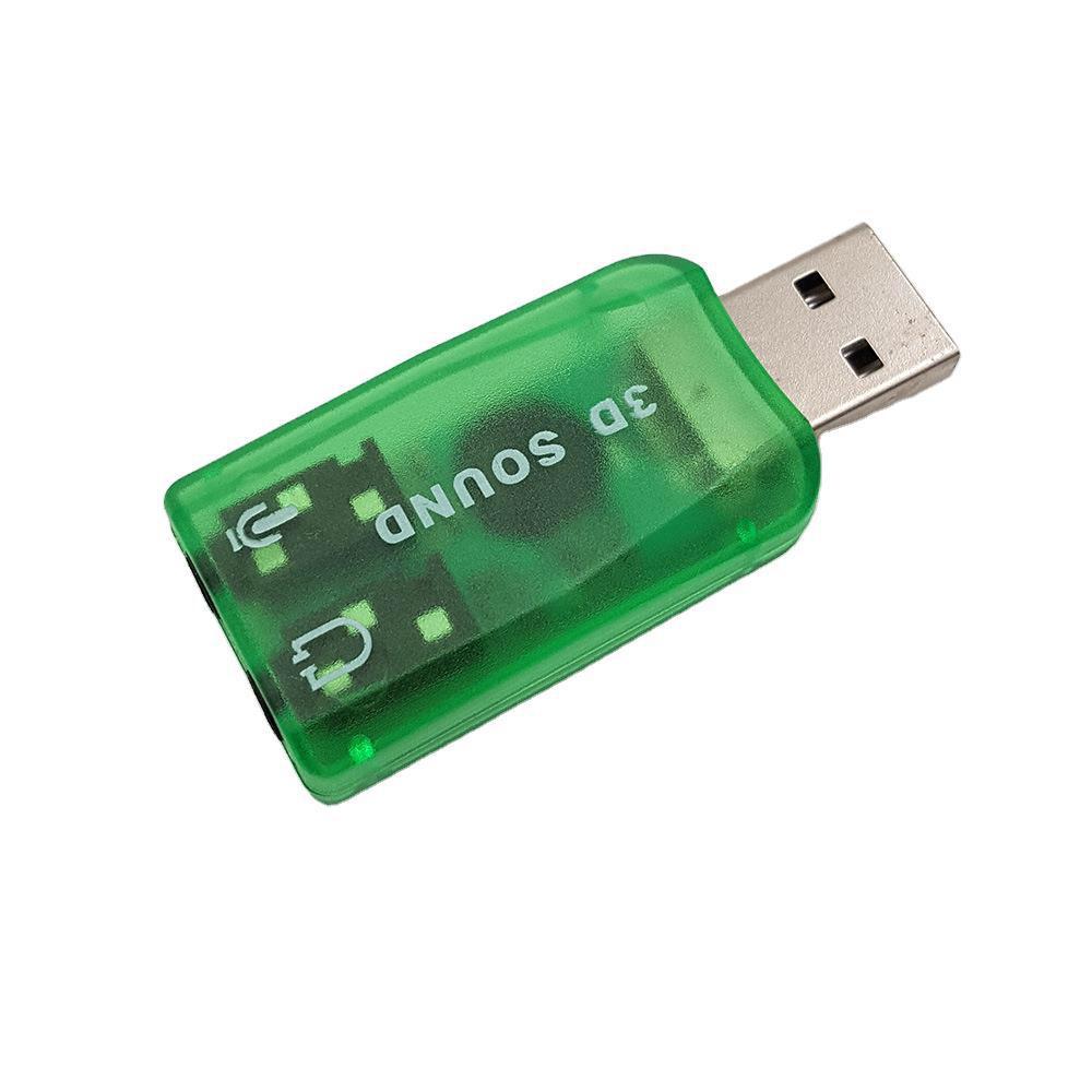 USB 声卡  免驱动安装