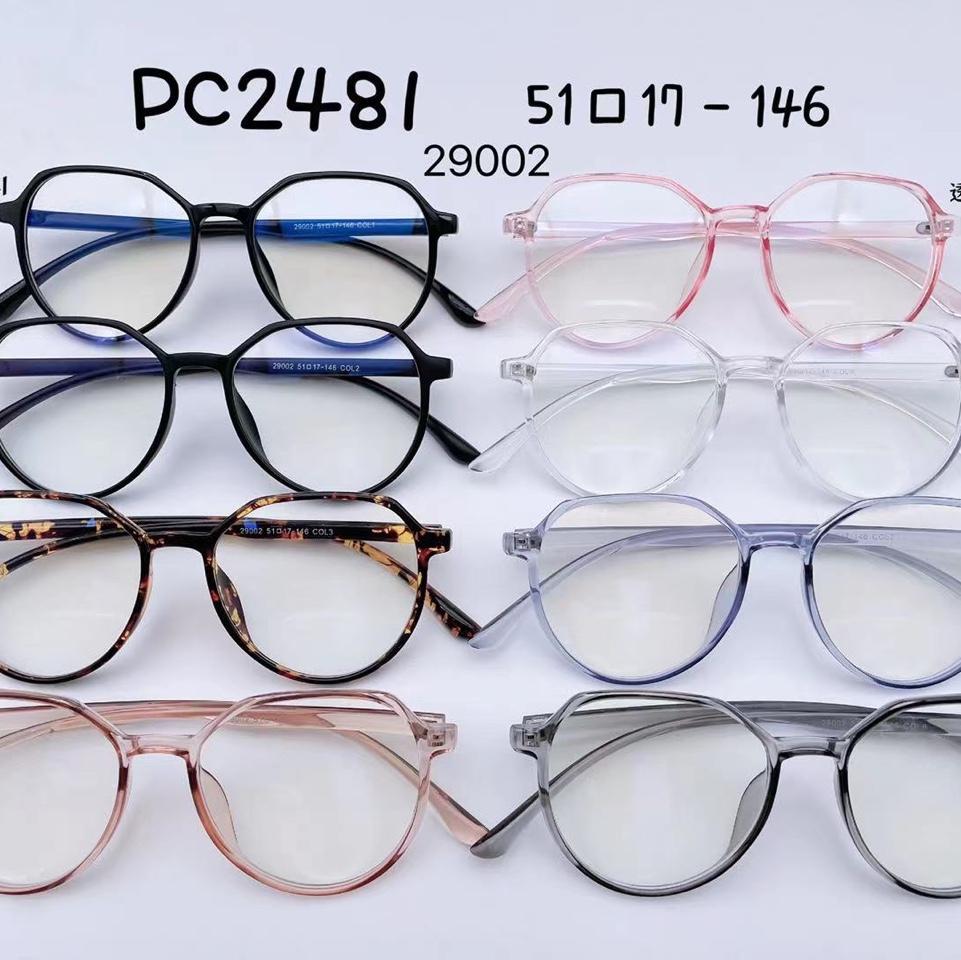 光学眼镜防辐射28