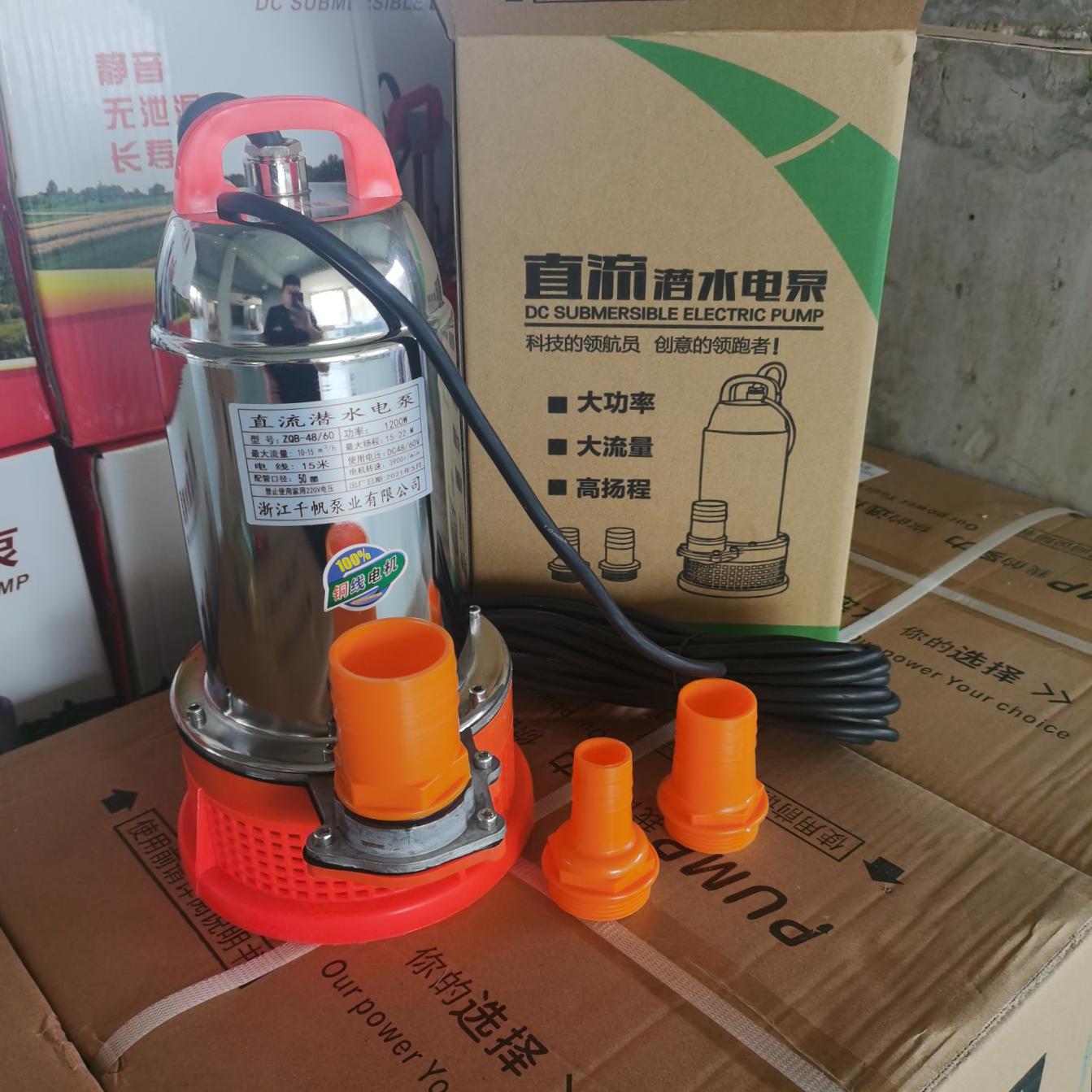 直流潜水电泵电瓶车水泵ZBQ-48/60V 大2寸 直流泵