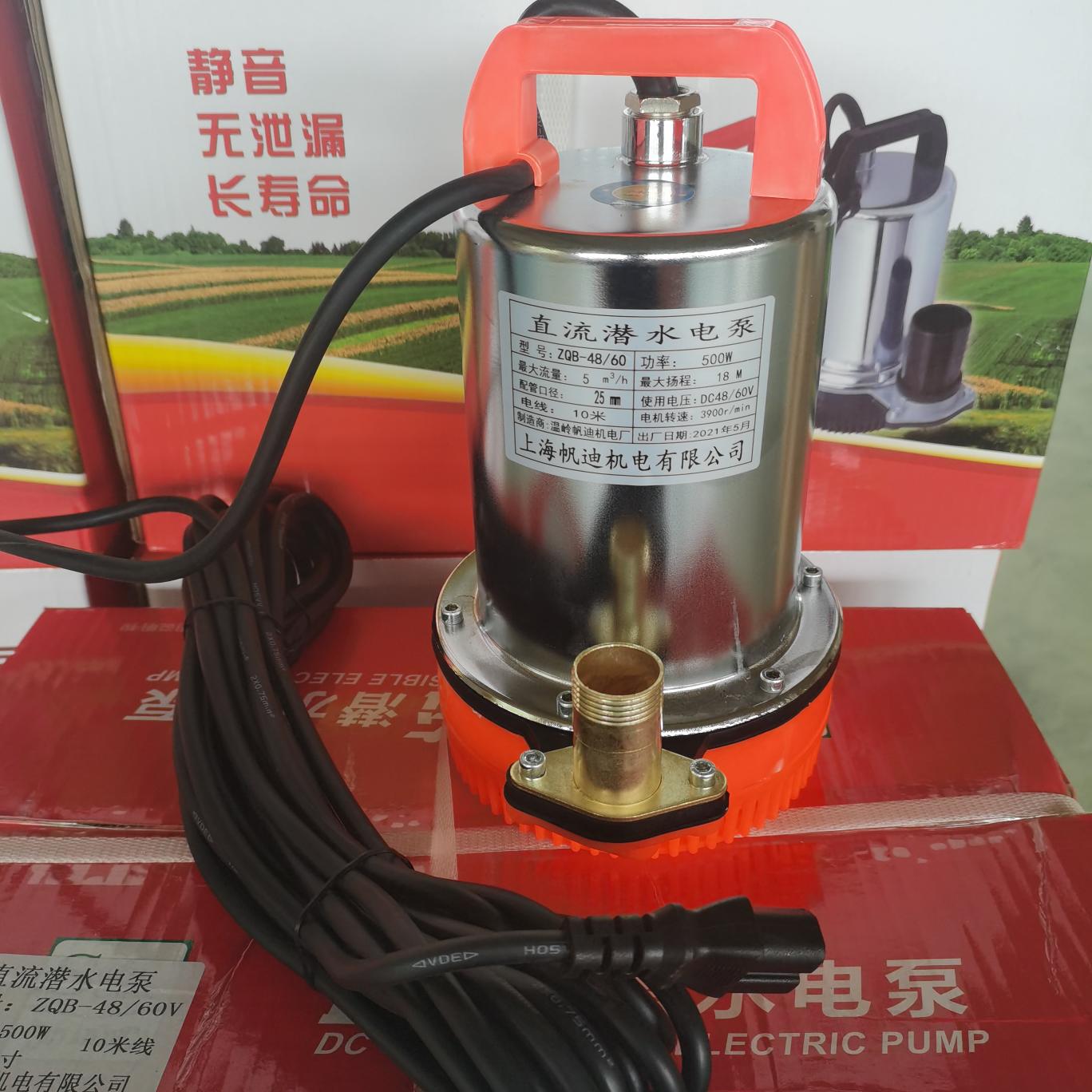 直流泵直流潜水电泵ZBQ-48-60V 7米线/10米线15米线  电瓶车水泵