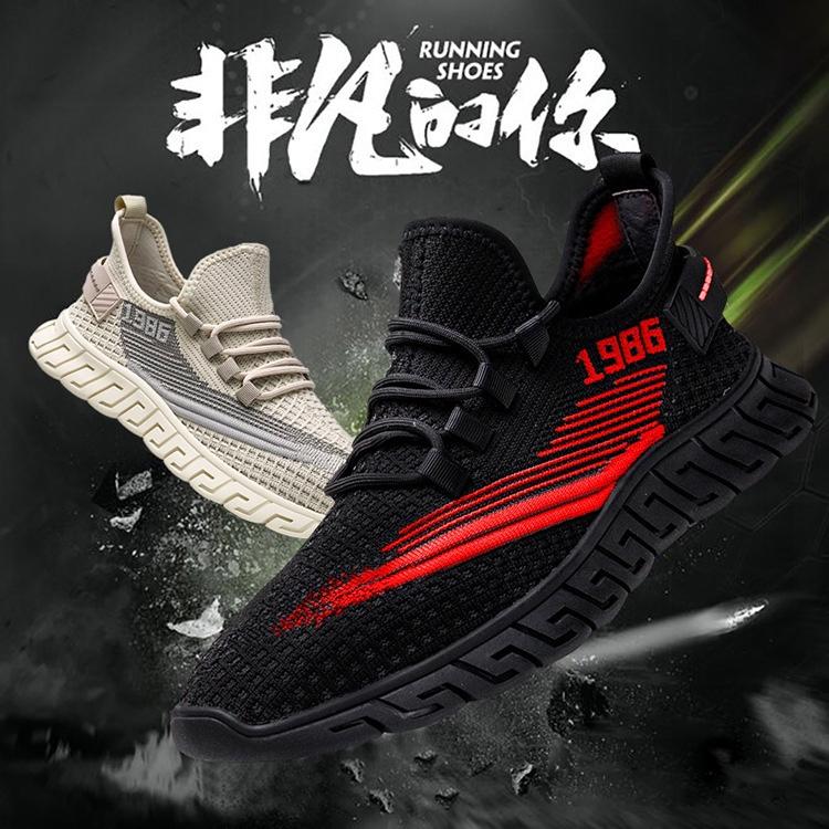 新品男士飞织户外休闲鞋单鞋韩版时尚轻便鞋流行运动元素运动鞋