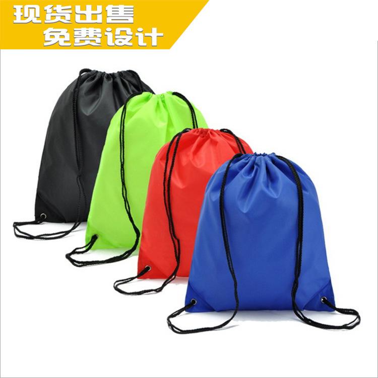 210d涤纶束口袋定制 防水抽绳尼龙收纳背包袋 马拉松赛事包篮球包