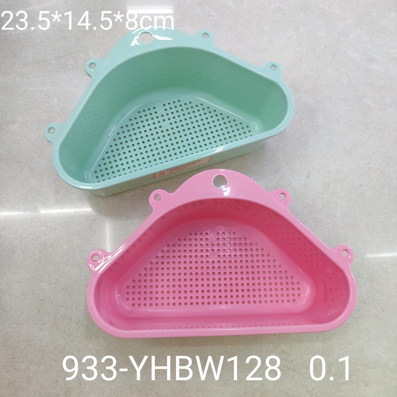 三角形沥水架水池沥水篮带吸盘933