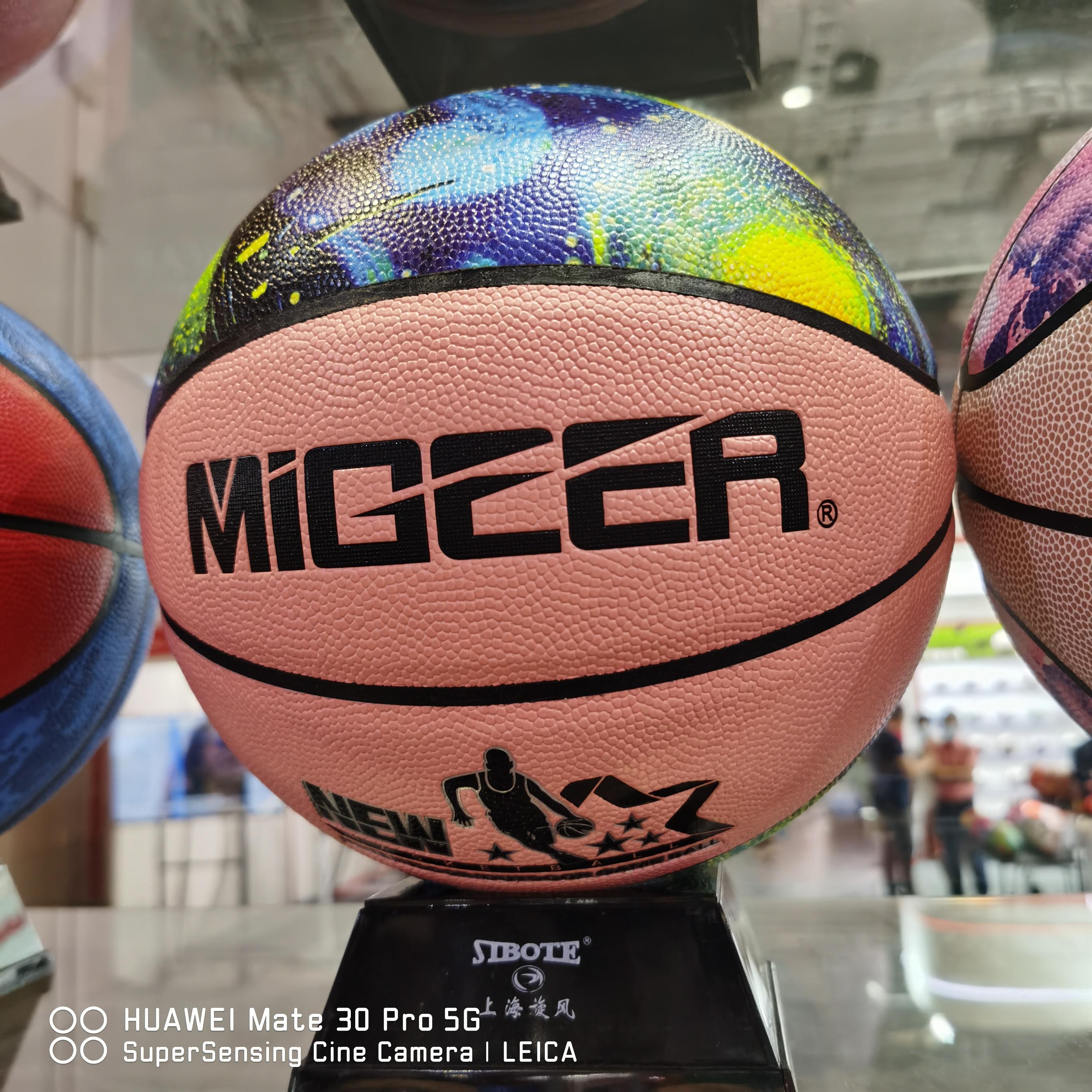 篮球米格尔MB7X29